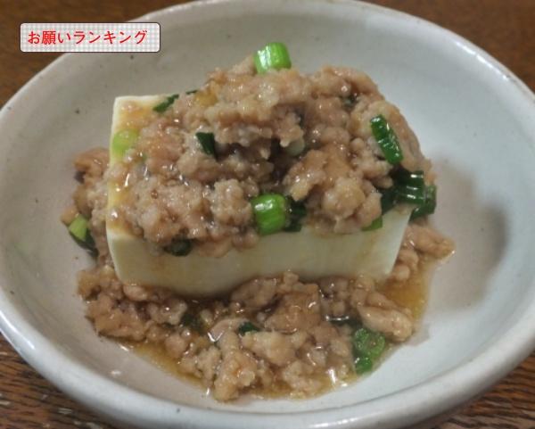 レシピ 豆腐 料理