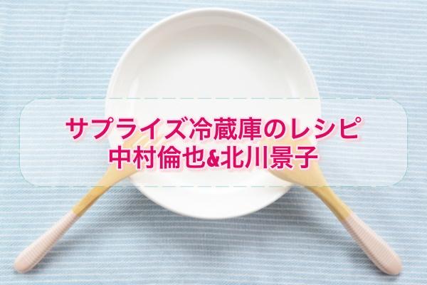 豆腐 北川 婆 景子 麻 新竹美食